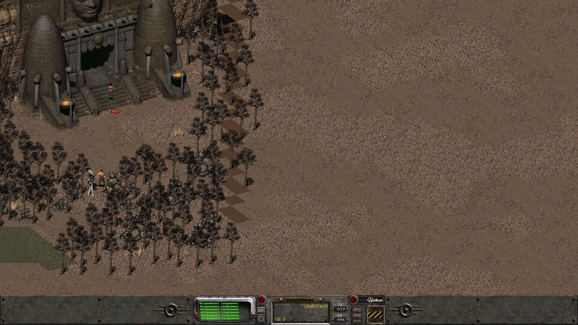 Патчи для fallout 2.