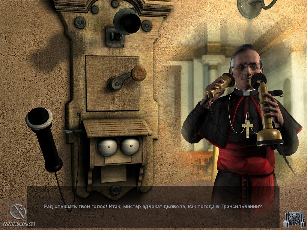 Dracula 3: Адвокат дьявола / Dracula 3 - The Path of the Dragon (2008) PC