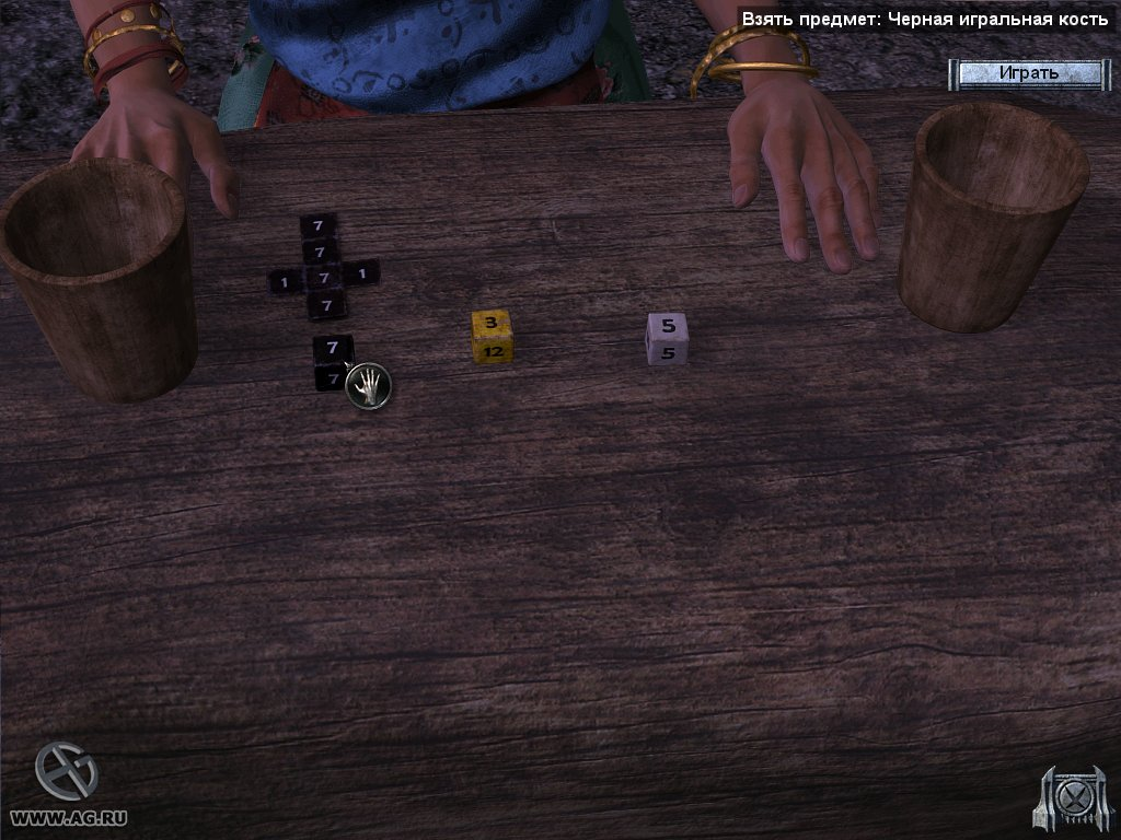 Dracula 3: ������� ������� / Dracula 3 - The Path of the Dragon (2008) PC