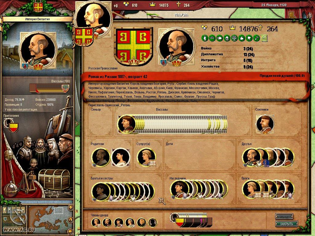 Крестоносцы. Именем Господа! / Crusader Kings - Deus Vult (2007) PC