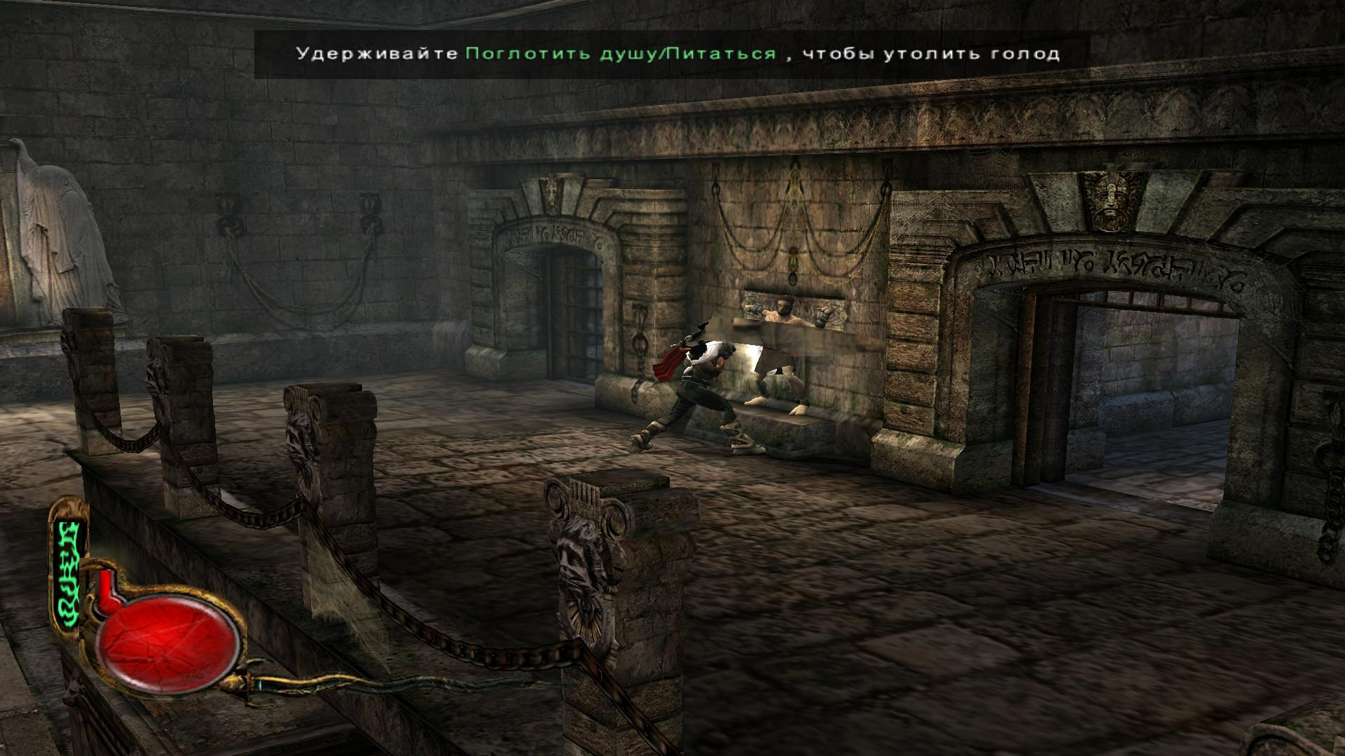 �������� �����. Defiance / Legacy of Kain: Defiance (2003) PC