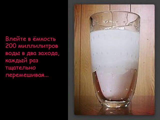 sdelat-samomu-elektricheskuyu-vaginu-porno-rita-faltoyano-i-yeyo-filmi