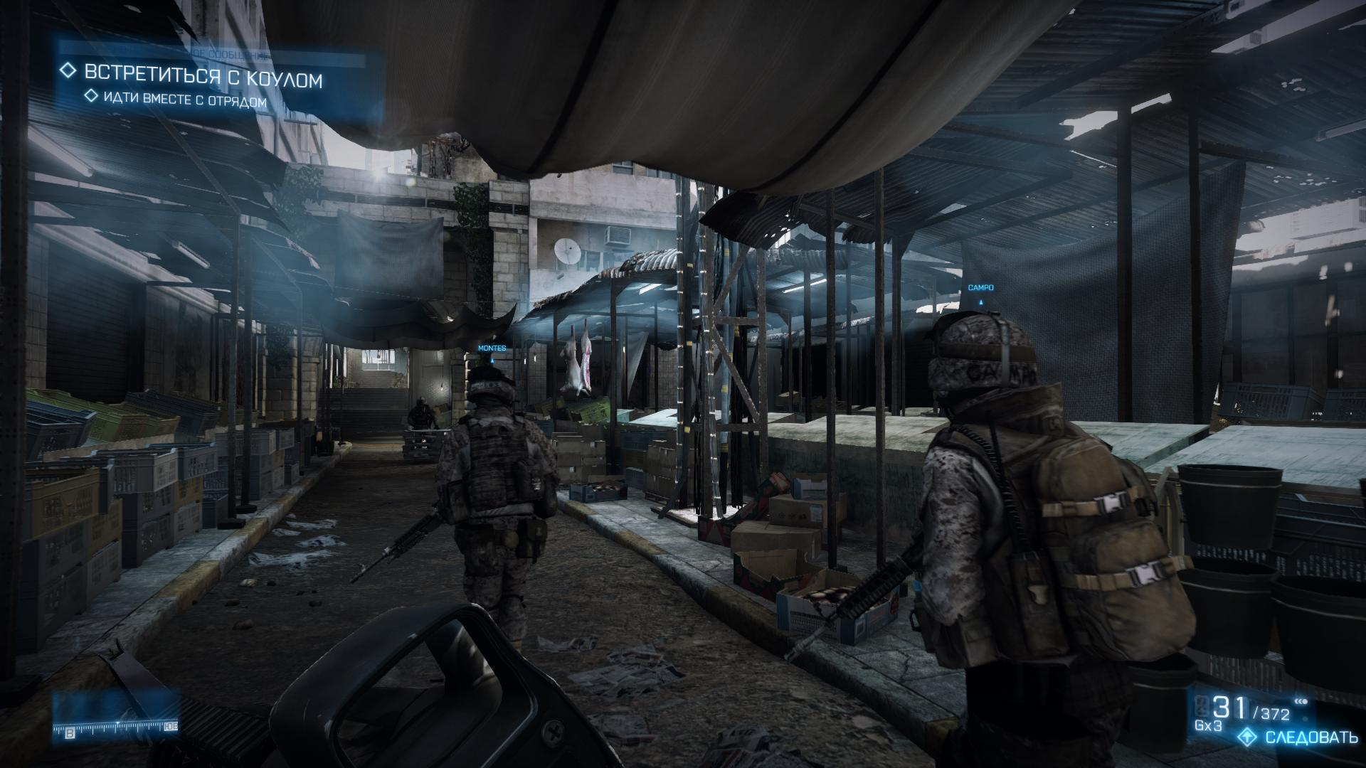 Battlefield 3 [v7 0 4 0 + ALL DLC] [MP-ZloEMU] [SP] [Rus\Multi