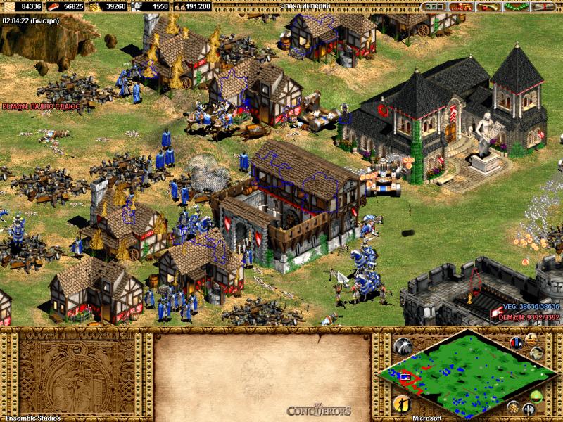 Скачав нужные файлы в документы-my games - age of empires iii - save game.