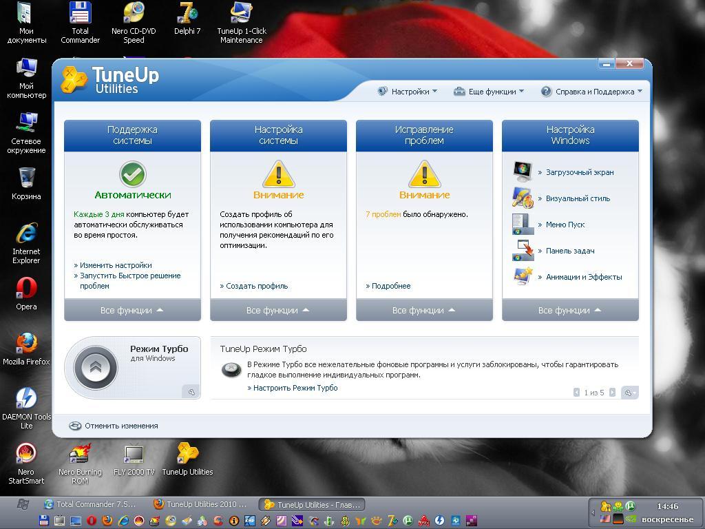 Информация о программе Год выпуска 2009 Жанр Оптимизация системы