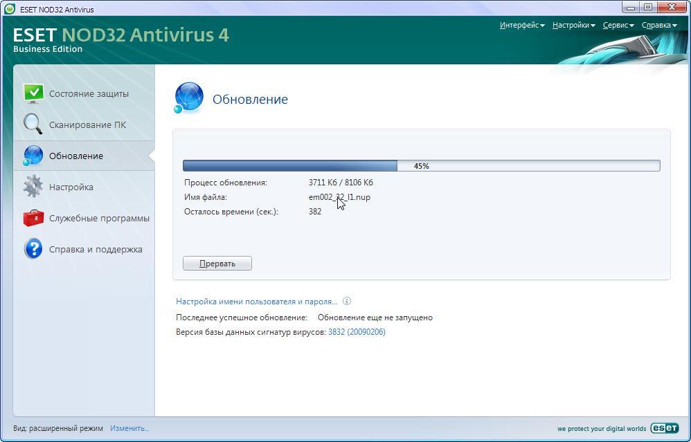 ключи для есет нод 32 антивирус 9 свежие на 2018 бесплатно на год
