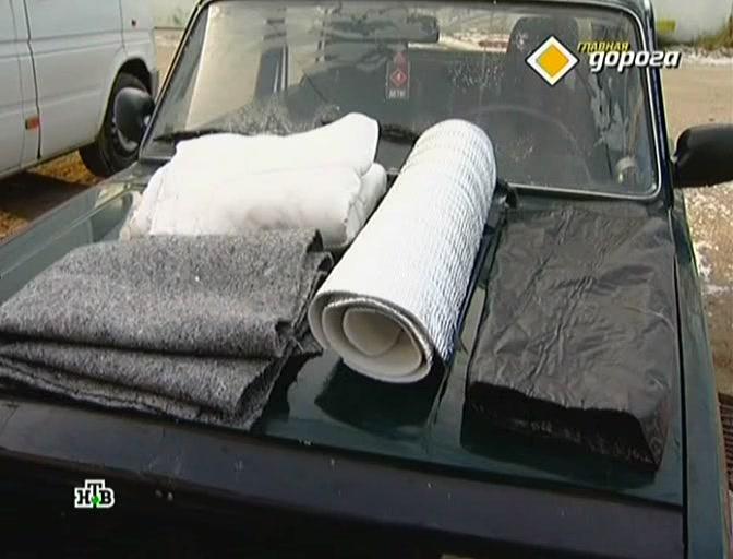Чем утеплить двигатель автомобиля своими руками