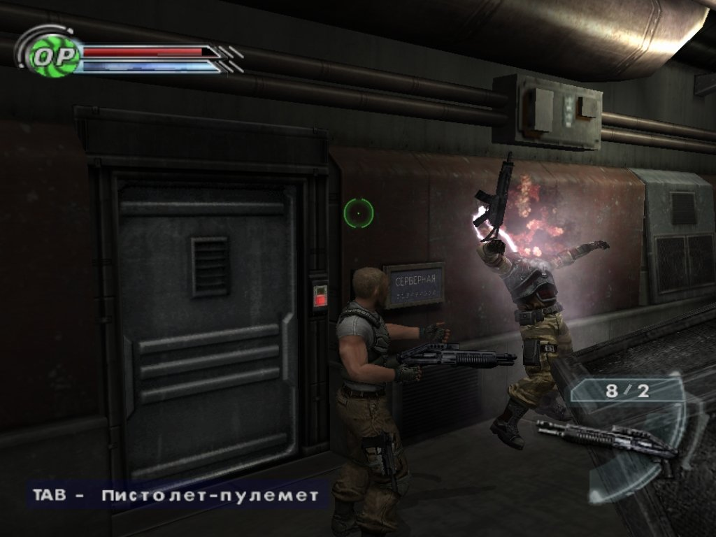 Psi-Ops - The Mindgate Conspiracy (2004/RUS/PC/Repack by MOP030B) .