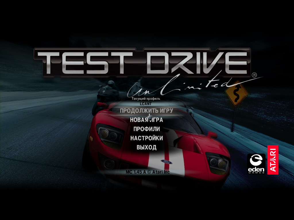 Патч 1.66A для Test Drive Unlimited.