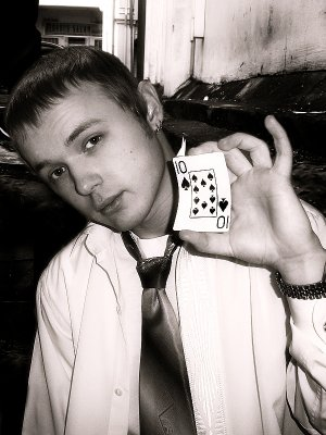 Domino Дискография Торрент