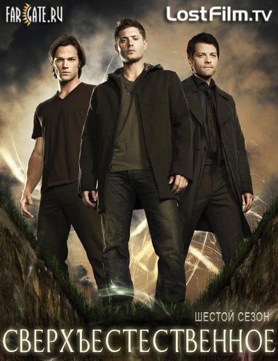 Supernatural season 5, supernatural season 5 (2009), robert singer, jared padalecki, jensen ackles, jim beaver