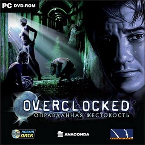 Overclocked. Оправданная жестокость / Overclocked: A History of Violence (2007)