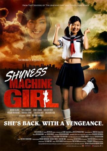 Застенчивая,девочка-пулемёт,shyness,machine,girl,2008,dvdrip,год,выхода,2008,страна,производства,япония,жанр,треш