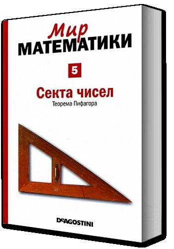 Гдз по математике 6 класс дополнительный материал сторону ромба