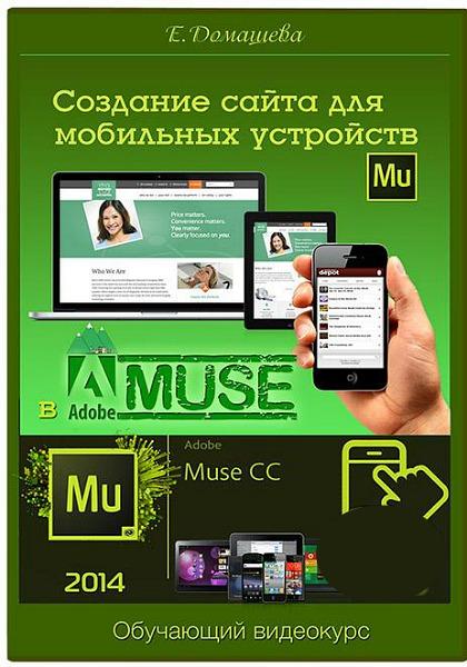 Как создать дизайн курсовая - Dezobs.ru