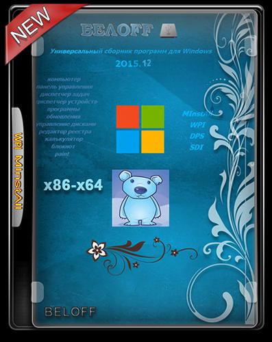 tagscanner 5.1.668 portable