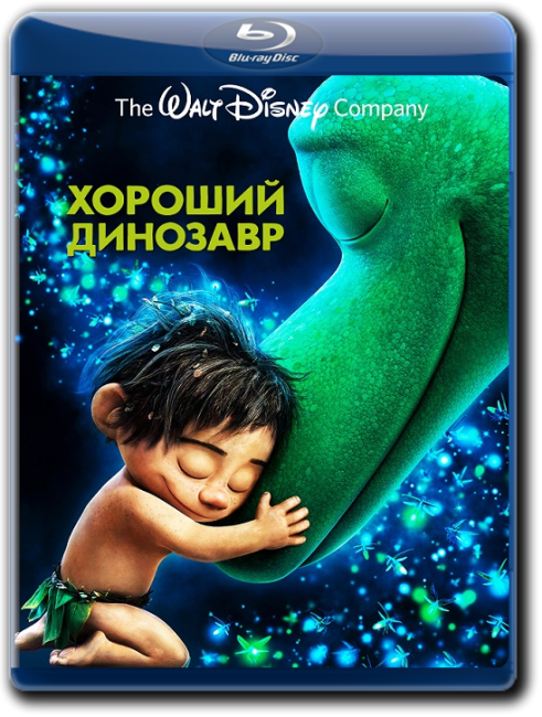 The Good Dinosaur Hd 1080p: Хороший динозавр / The Good Dinosaur (2015) BDRip 1080p